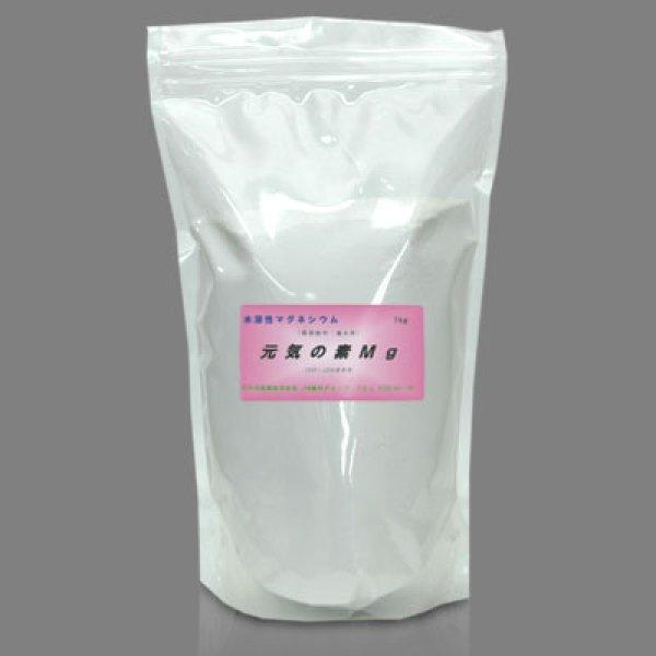 画像1: 元気の素 Mg [ 水溶性マグネシウム水和剤 ] (1)