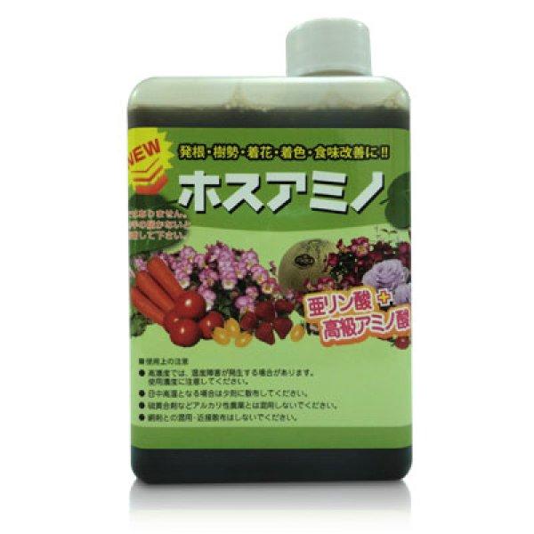 画像1: ホスアミノ [ 4.5-2.0-1.5 アミノ酸+亜リン酸液肥 ] (1)