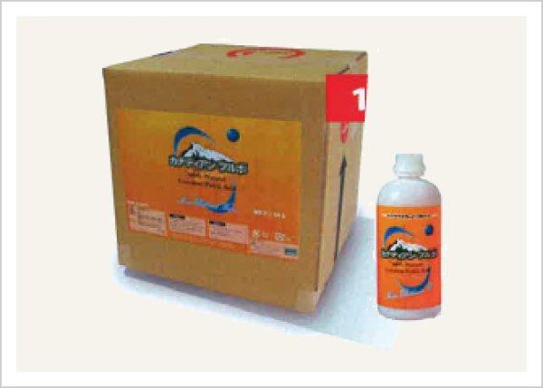 画像1: カナディアンフルボ [ 天然腐植抽出フルボ酸液 ] (1)