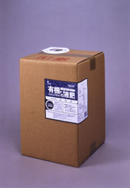 画像1: ネイチャーエイド [ 植物性アミノ酸液肥 ] (1)